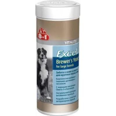 8in1 Excel Brewer's Yeast - Бреверс-пивные дрожжи для крупных собак, 80 шт (1 таб на 25 кг) (арт. DAI660470/109525)