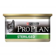 Pro Plan After Care Salmon&Tuna - консервы для кастр. котов и стер. кошек с лососем и тунцом. (85 гр. ж/б)