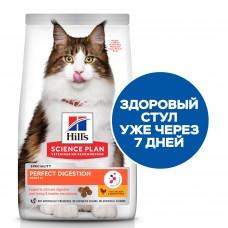 Hill's Science Plan Perfect Digestion - корм для взрослых котов и кошек с проблемами пищеварения и питания, с курицей и рисом