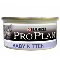 Pro Plan Baby Kitten Chicken - нежный мусс для котят с курицей. (85 гр. ж/б)