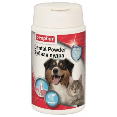 Beaphar Dental Powder Зубная пудра для собак и кошек, 75 гр. (арт. DAI10151)