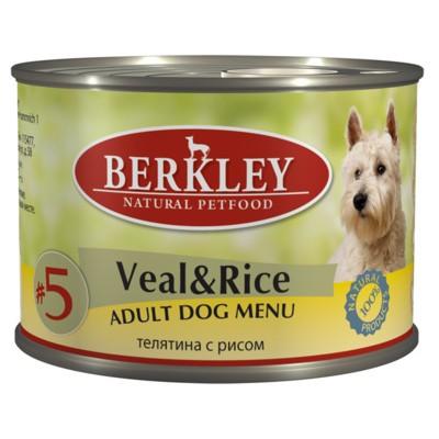 Berkley консервы для взрослых собак с телятиной и рисом, 200 гр.