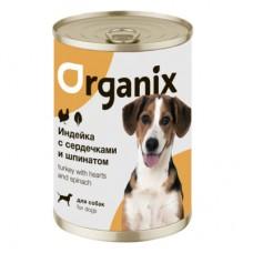 Organix - консервы для собак Индейка с сердечками и шпинатом