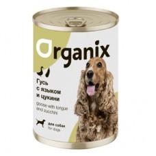 Organix - консервы для собак Рагу из гуся с языком и цуккини