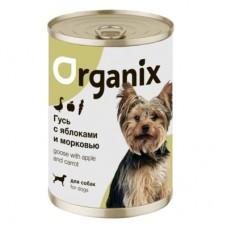 Organix - консервы для собак Фрикасе из гуся с яблоками и морковкой