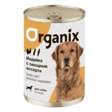 Organix - консервы для собак Индейка с овощным ассорти
