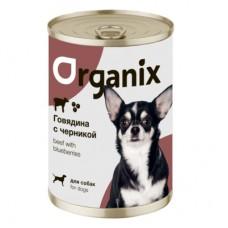 Organix - консервы для собак Заливное из говядины с черникой