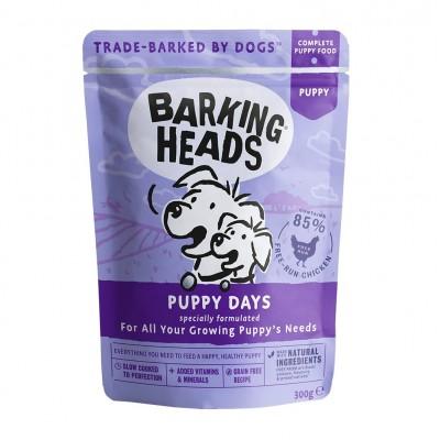 "Barking Heads - паучи для щенков ""Щенячьи деньки"" Puppy Days (300 г)"