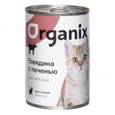 Organix влажный корм для кошек с говядина с печенью