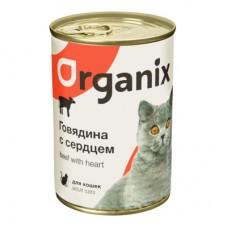 Organix влажный корм для кошек с говядиной и сердцем