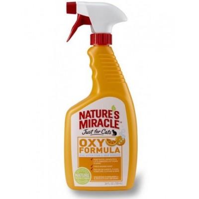 8 in 1 уничтожитель пятен и запахов от кошек NM JFC Orange-Oxy Formyla с активным кислородом, спрей универсальный 710 мл (арт. DAI 5981707)