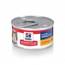 Hill's Science Plan - влажный корм для пожилых кошек (7+) для поддержания здоровья в процессе старения, паштет с курицей