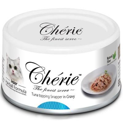Cherie in Gravy Hairball - Консервы для кошек, микс желтоперого и полосатого тунца с люцианом в подливе, 80 г