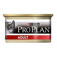 Pro Plan Adult chicken - влажный корм для взрослых кошек с курицей (85 гр. ж/б)