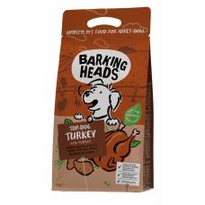 """BARKING HEADS TOP DOG TURKEY 25,5/15 - беззерновой корм для собак с индейкой и бататом """"Бесподобная индейка"""""""